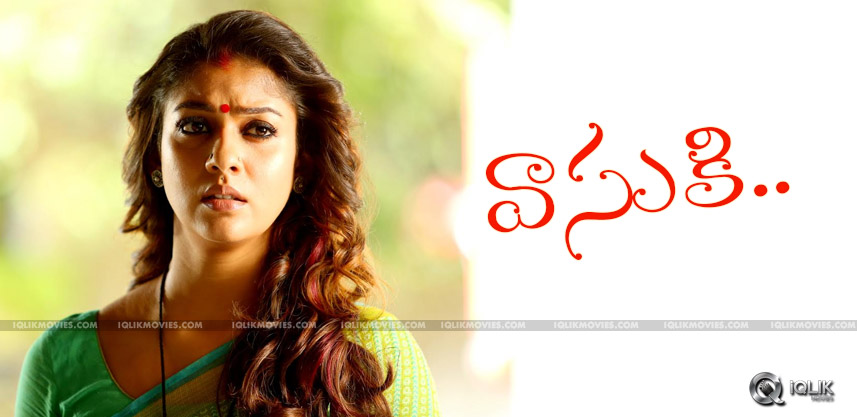 nayanthara-new-movie-vasuki-details
