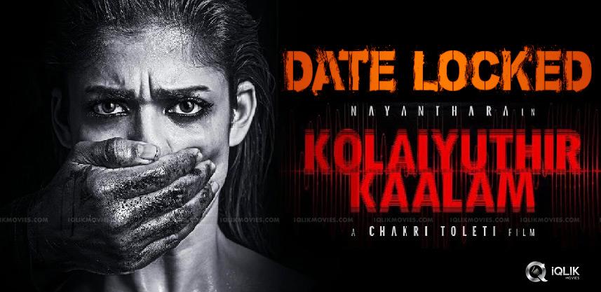 kolayuthir-kaalam-release-date-locked