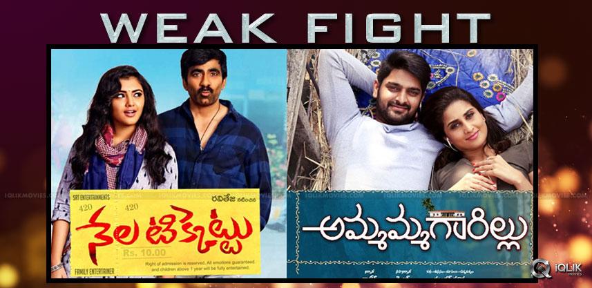 nela-ticket-ammammagarillu-movies-report