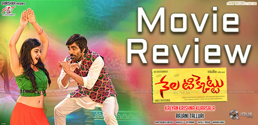 Nela Ticket Movie Review & Rating