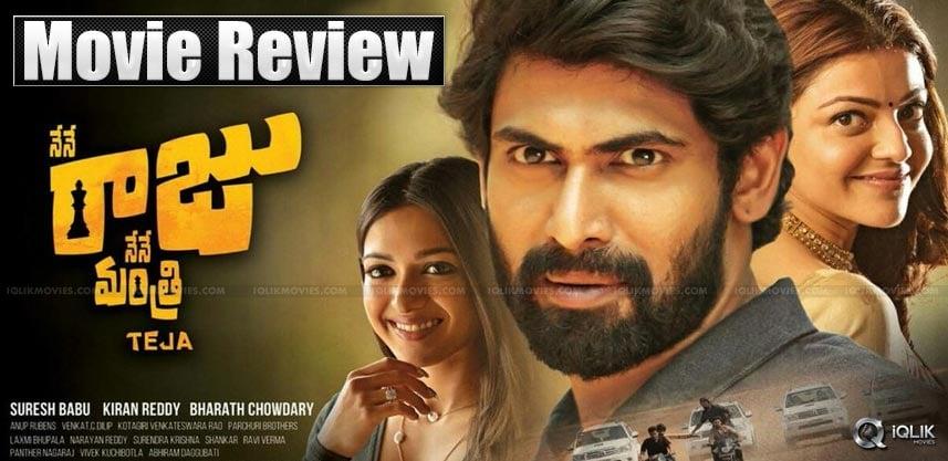 Nene-Raju-Nene-Mantri-Review--amp--Ratings
