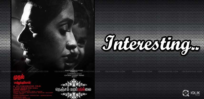 nenjam-marappathillai-sjsurya-regina-details
