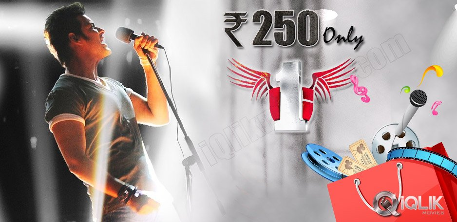 Nenokkadine-Rs-250-only