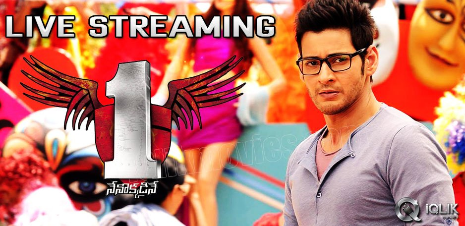 1-Nenokkadine-audio-live-in-Theatres