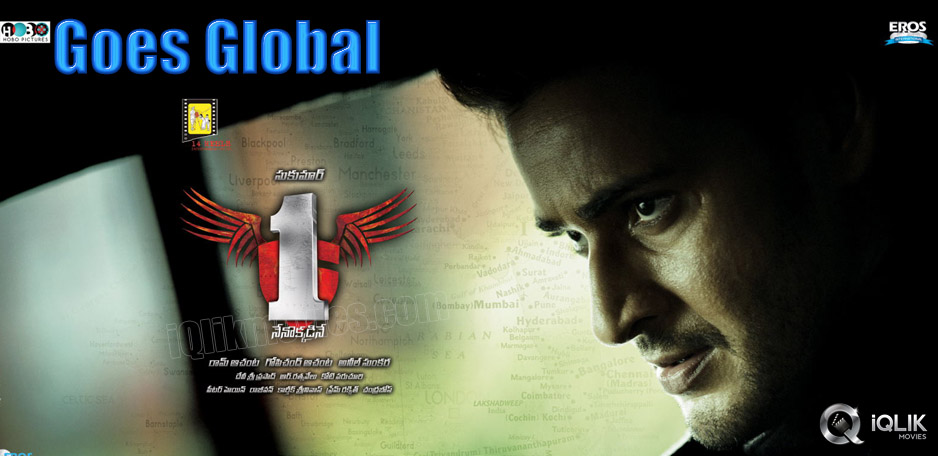1-Nenokkadine-goes-global