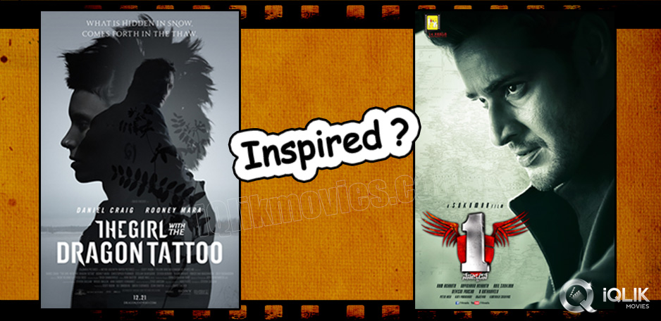 Nenokkadine-inspired-from-Hollywood-flick