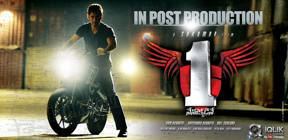1-Nenokkadine039-s-post-production-in-progress
