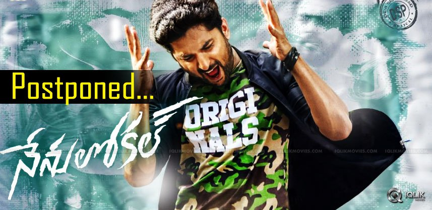 nani-nenulocal-nextenti-song-postponed-details