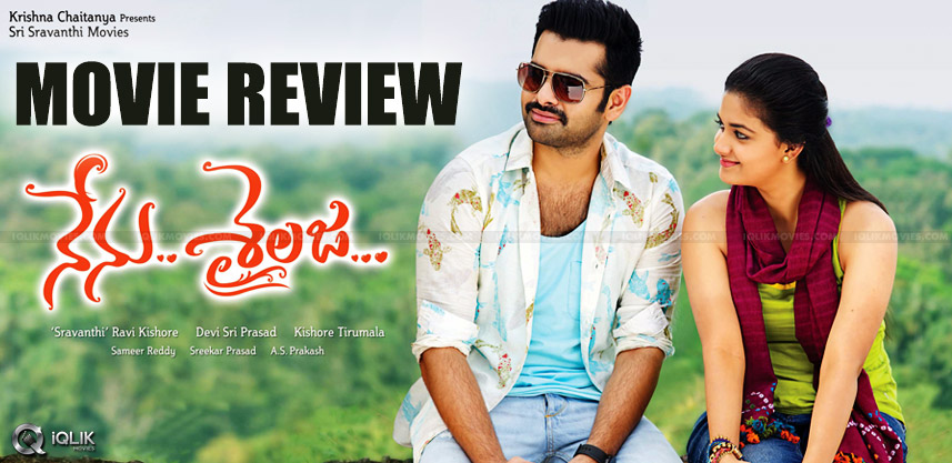 ram-nenu-sailaja-movie-review-and-ratings