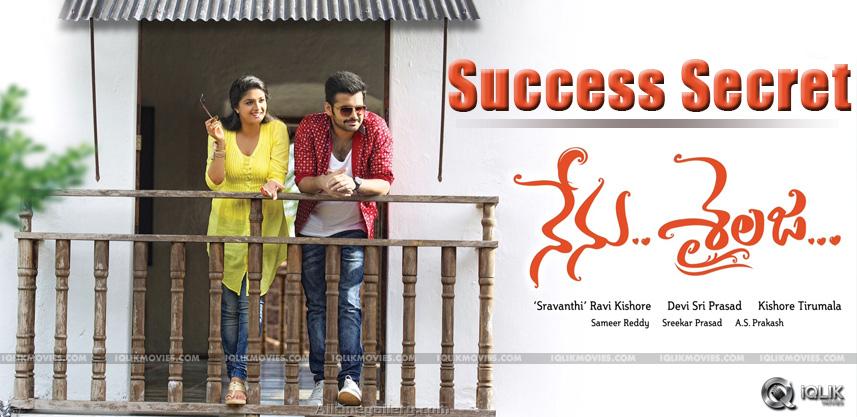 ram-nenu-sailaja-movie-success-secret