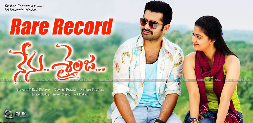 crazy-crazy-feeling-song-gets-1crore-hits