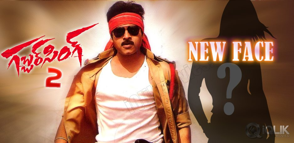 New-heroine-for-Gabbar-Singh-2