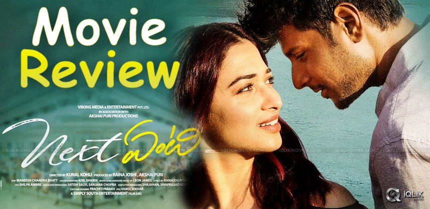 'Next Enti' Movie Review & Rating