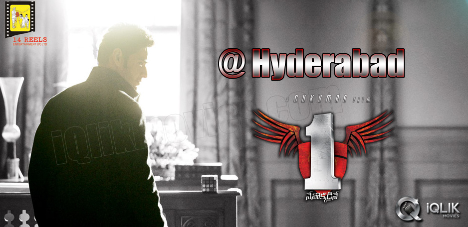 Next-Schedule-of-1-Nenokkadine-in-Hyderabad