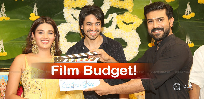 Here-is-the-budget-for-Galla-Ashoks-upcoming-film