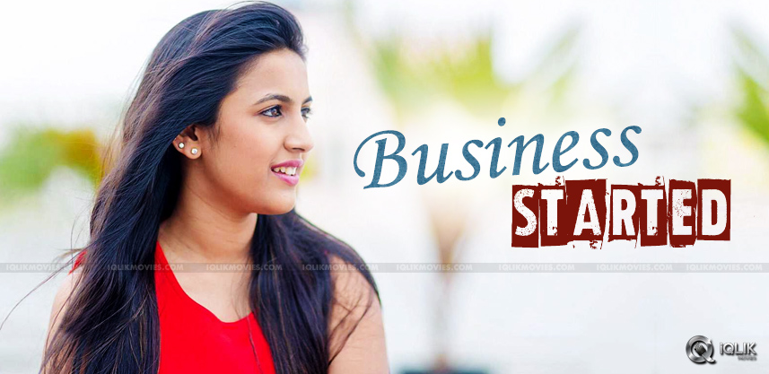 niharika-oka-manasu-movie-pre-release-business