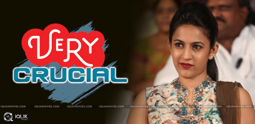 discussion-on-niharika-first-look-of-her-debut-fil