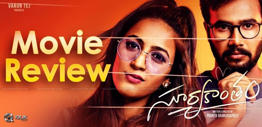 Suryakantham Movie Review & Rating