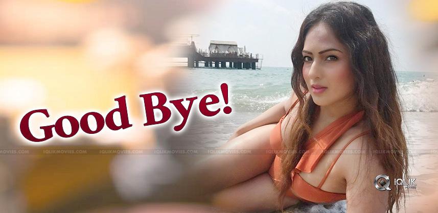 Nikesha-Patel-Says-Good-Bye-To-South-Films