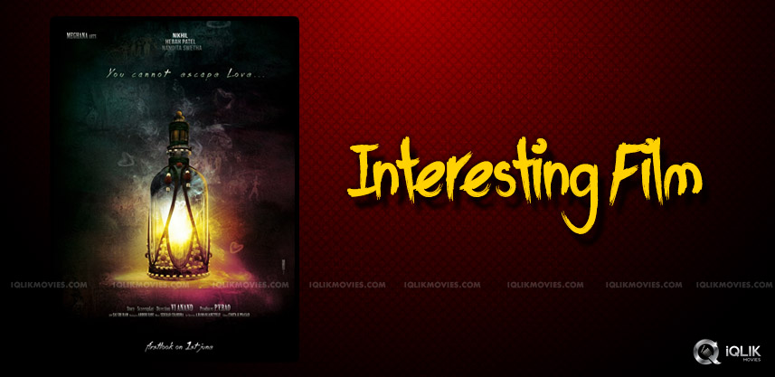 nikhil-hebah-patel-upcoming-film-details