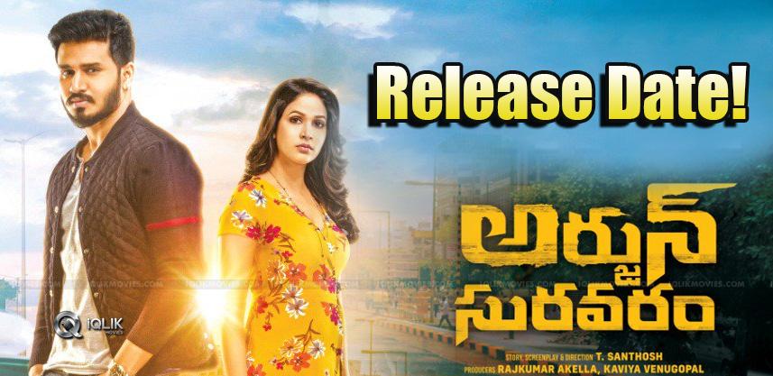 nikhil-arjun-suravaram-release-date