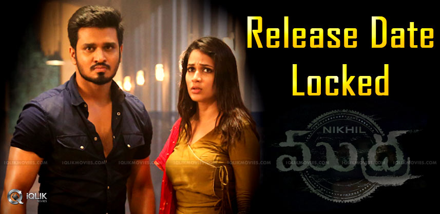 nikhil-mudra-movie-release-date-details