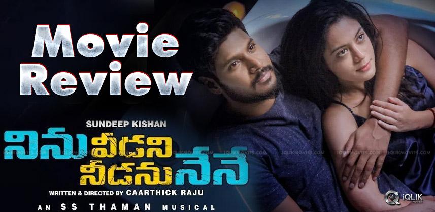 Ninu Veedani Needanu Nene Movie Review And Rating