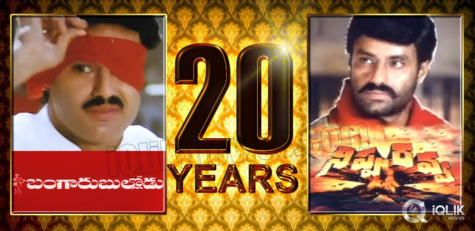 Nippuravva-and-Bangaru-Bullodu-completes-20-years