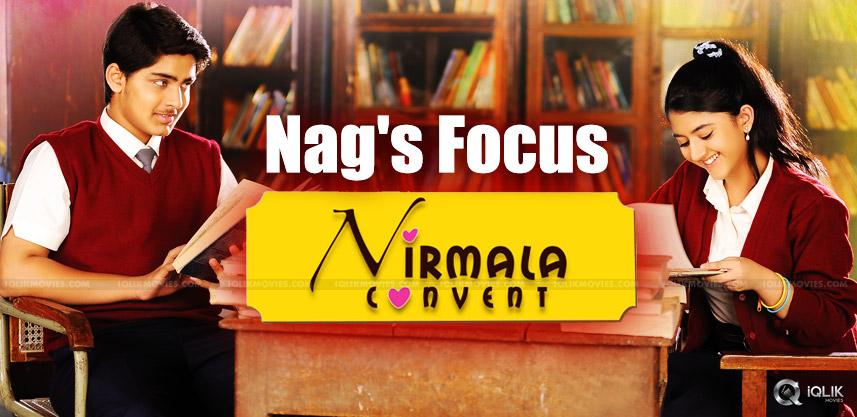 nagarjuna-about-nirmala-convent-details