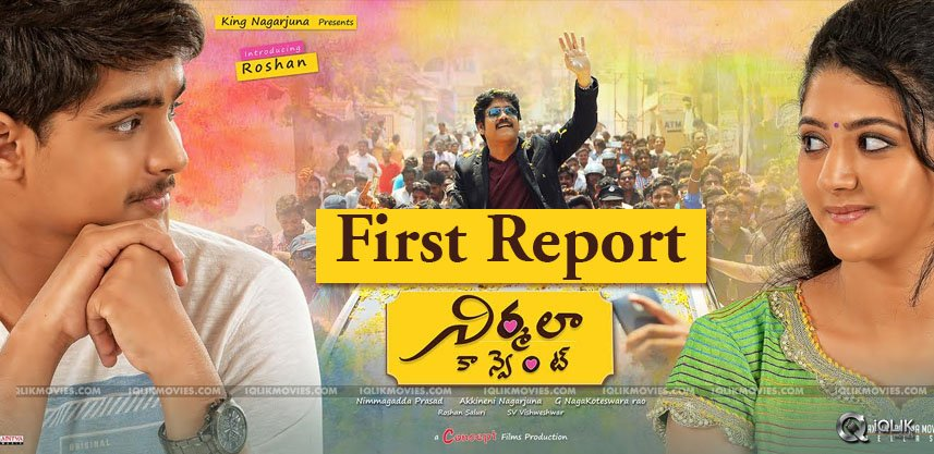 nagarjuna-nirmalaconvent-first-reports