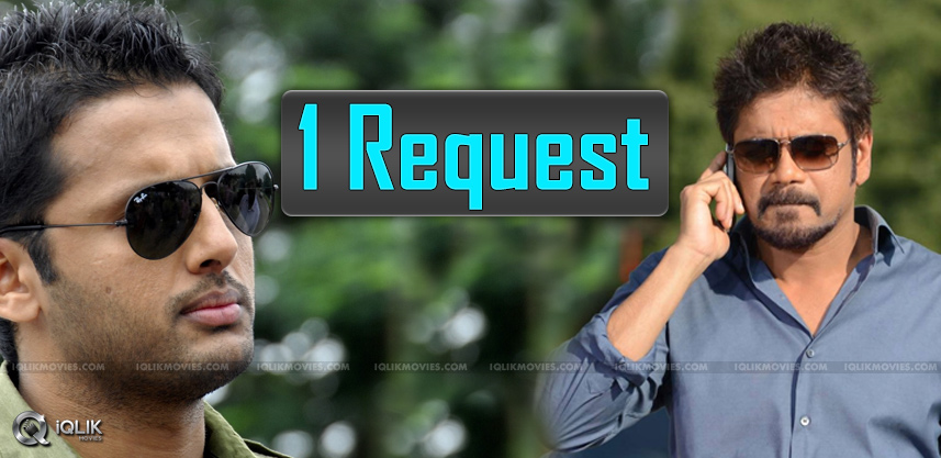 nithiin-requests-nagarjuna-regarding-akhil-film