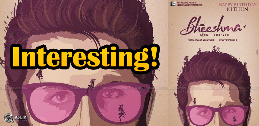 nithiin-s-bheeshma-first-look-is-interesting