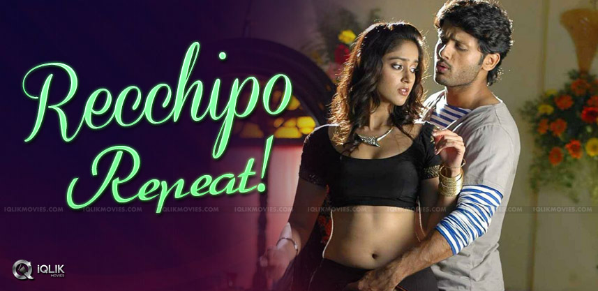 nithiin-ileana-work-together-again
