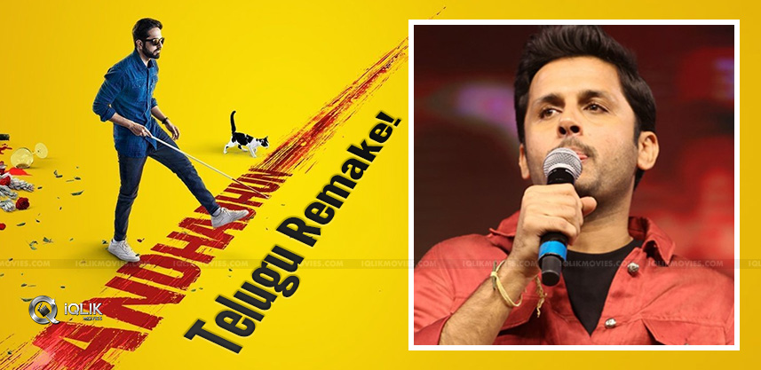 Nithiin-To-Play-The-Lead-Role-In-Andadhun-Remake