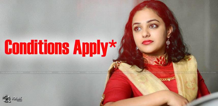 Mahanati Nithya Menen To Portray Legendary Actor Savitri: Producer Class & Clause To Nithya Menen?