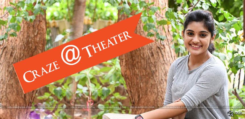 actress-nivetha-thomas-at-craze-at-theater