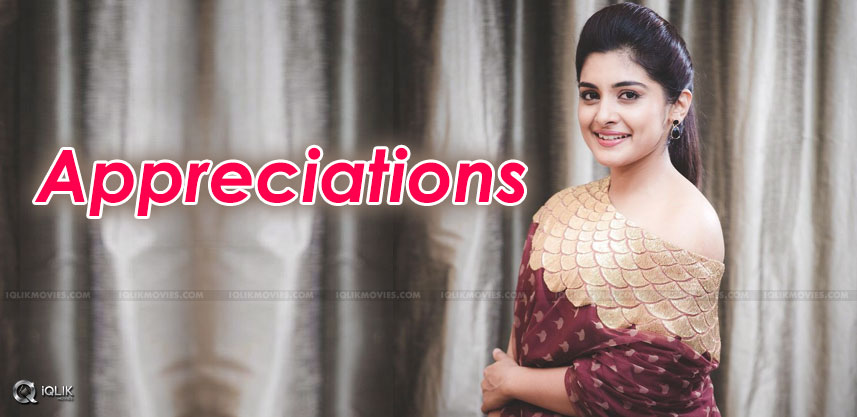 nivetha-thomas-gets-appreciations-for-ninnukori