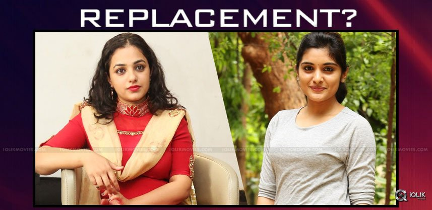 nithya-menen-replaces-nivetha-in-tollywood