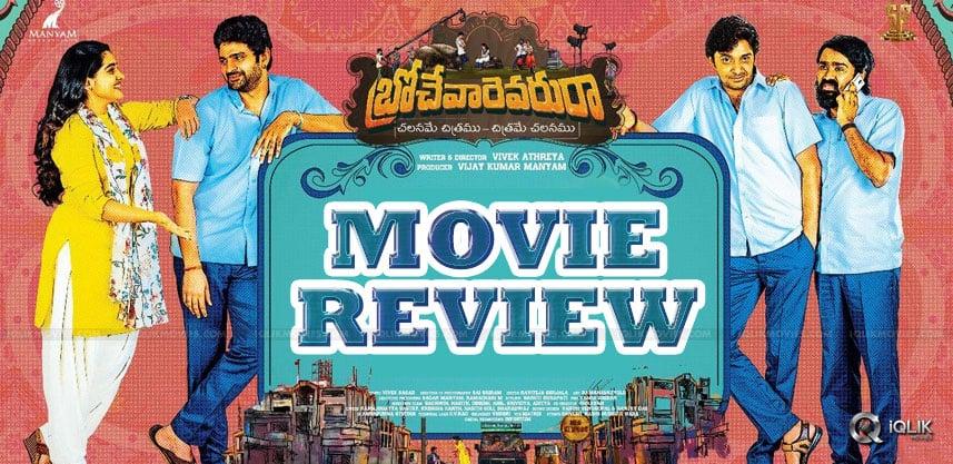 brochevarevaru-ra-movie-review-and-rating