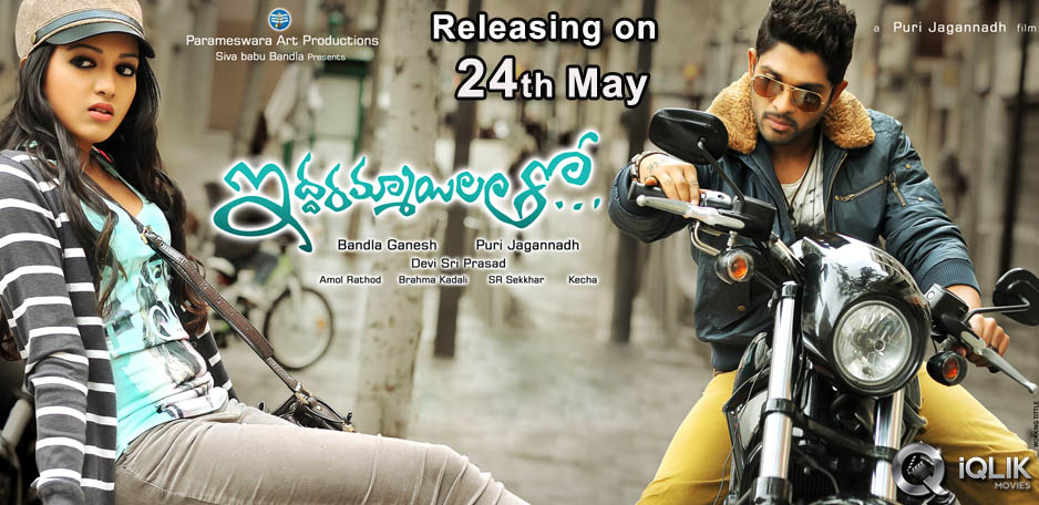 No-delay-in-release-of-Iddarammayilatho
