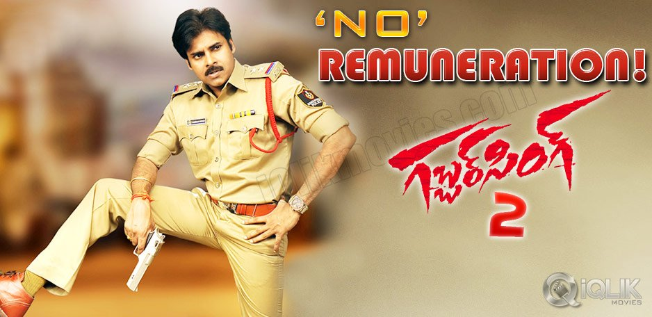 No-remuneration-for-Pawan-Kalyan-but