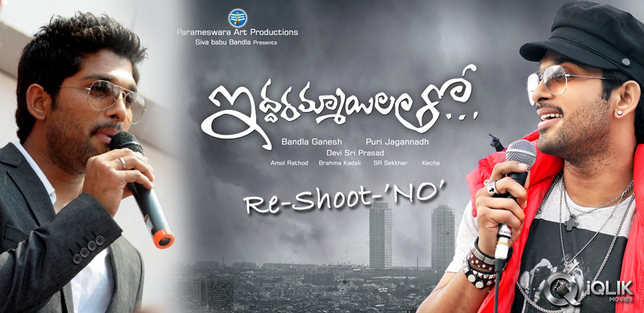 No-re-shoot-done-for-Iddarammayilatho-says-Bunny