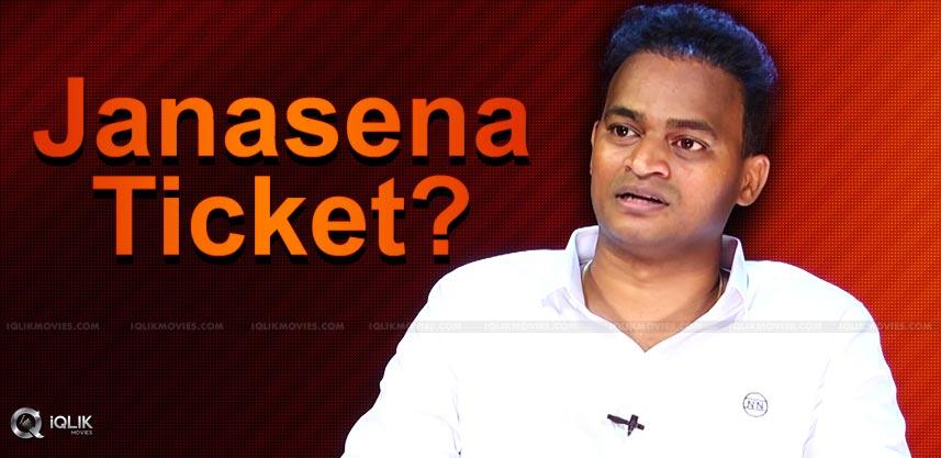 rumors-regarding-nutan-naidu-gets-janasena-ticket