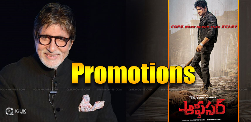 amitabh-bachchan-for-officer-promotions-details-