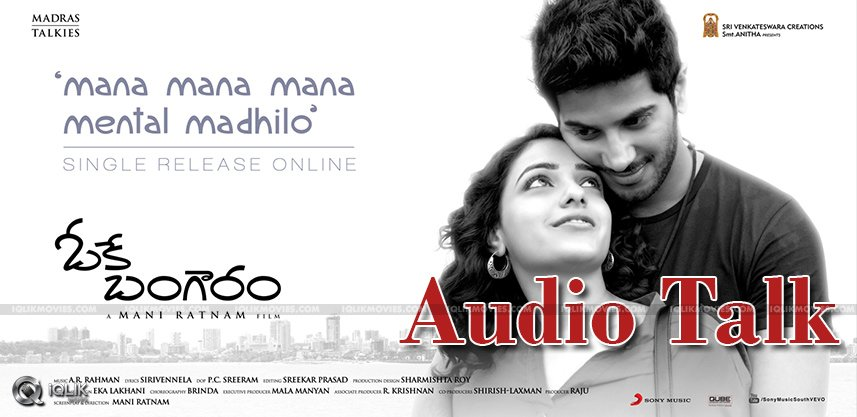 ok-bangaram-movie-songs-and-audio-release