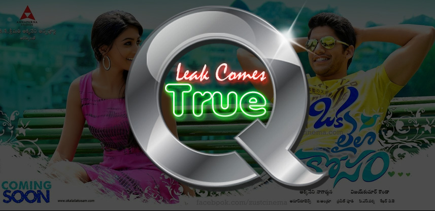iQlik-Leak-about-oka-laila-kosam-Came-True