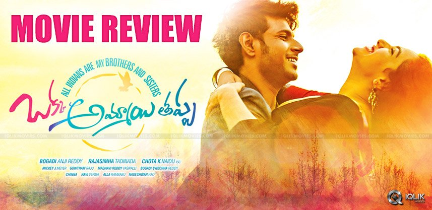 sundeep-kishan-okka-ammayi-thappa-film-review