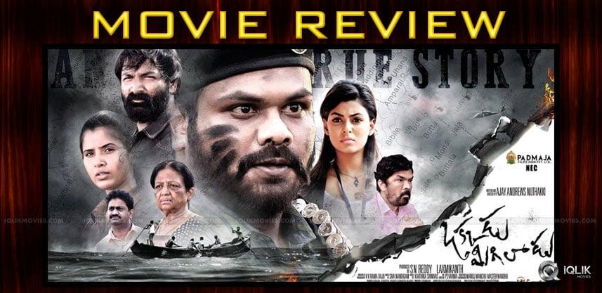 okkadu-migiladu-movie-review-ratings