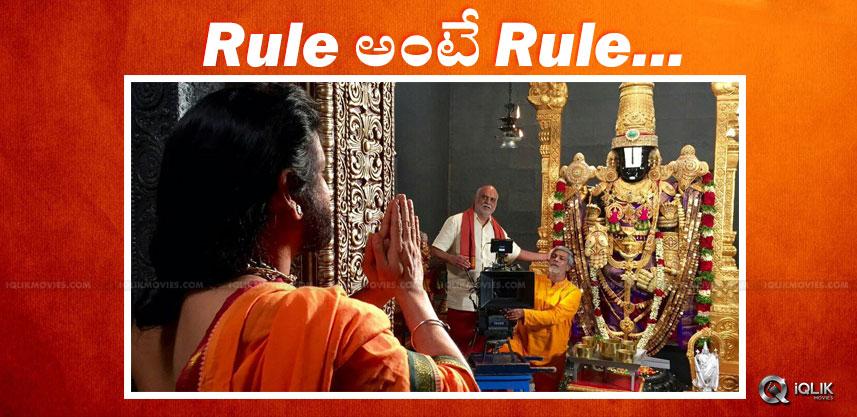 strict-rules-at-nag-om-namo-venkatesaya-shoot