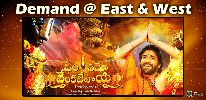 omnamovenkatesaya-pre-business-at-eastgodavari